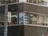 libreria-manantial-edificio-tokio-japon